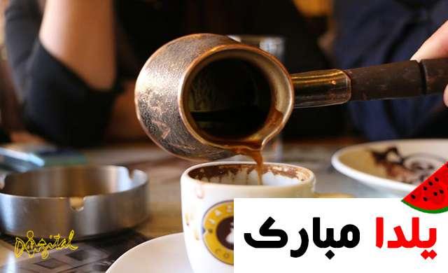 قهوه با طعم تنوع و خلاقیت
