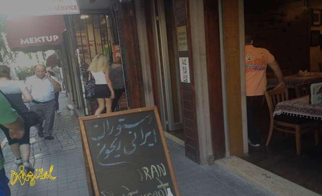 معرفی برترین رستوران های ایرانی در کانادا