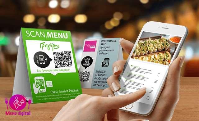 نحوه افزایش فروش رستوران با منوی دیجیتال